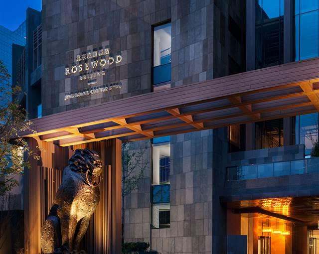 Exterior Rosewood Beijing China Asia