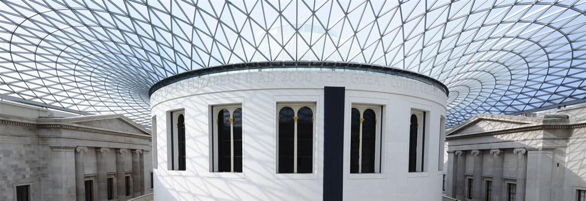 british museum1