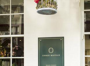 Flemings Mayfair - Exterior