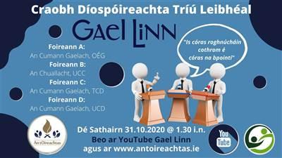 Craobh Diospóireachta Tríú Leibhéal Gael Linn 2020