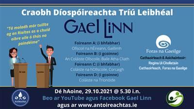 Craobh Díospóireachta Tríú Leibhéal Gael Linn 2021