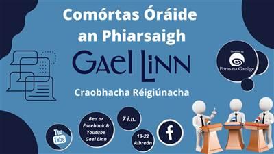 Craobhacha Reigiúnacha Chomórtas Óráide an Phiarsaigh 2021 - BEO ar líne!