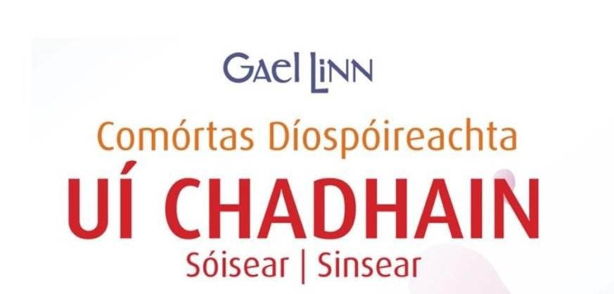 Torthaí ó Chraobh Réigiúnach Chomórtas Uí Chadhain