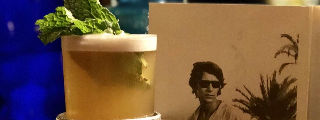Majorelle Garden Iced Tea