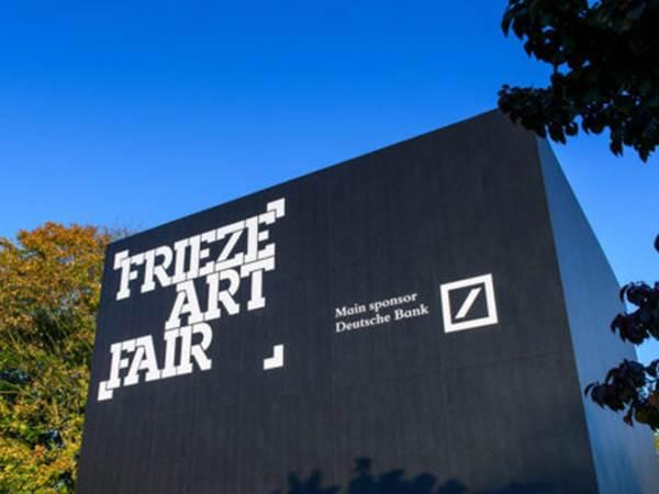 frieze image