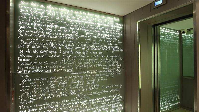 Lift script