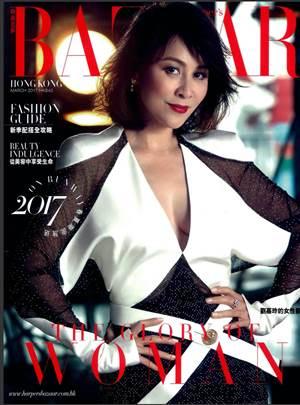 Harpers Bazaar HK(March 2017)